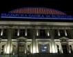 ББР получи 20 млн. евро от Хипоинвест Банк