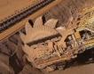 Три разрешения за подземни богатства дадени от МС
