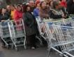 Лидл отвори 14 магазина, цените ниски