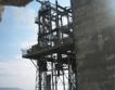 """""""Солвей соди"""" модернизира производството с 26 млн. лв."""