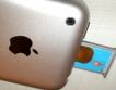 Пречки пред Apple за вграждането на сим-карта в смартфон