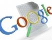 Google с иск срещу вътрешното министерство на САЩ