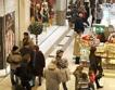 Четири мола отварят врати преди Коледа