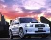 Германците най- доволни от Subaru