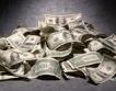 САЩ не отслабва умишлено долара