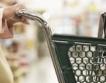 Българските  супермаркети-възход или паритет