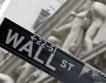 "Wall Street заобиколя ""правилото Волкър"""