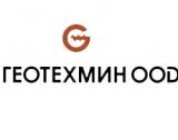 Геотехмин