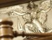 Съдът отказа на Мостстрой  АД  несъстоятелност