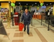 Пикадили акостира в Мега Мол Русе