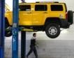 Автомобилите–милиони от тях  дефектни и опасни