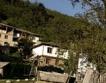 Специален сайт за Програмата за развитие на селските райони