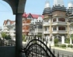 13 % спад на разрешителните за строеж в Румъния