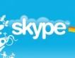 Skype изчезна мистериозно