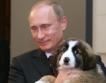 Путин и Бъфи