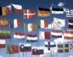 Идва ли краят на еврозоната