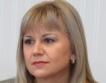 ГЕРБ внася изменения в закона  за отпуските за 2010