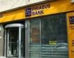 Банка Пиреос увеличава капитала си