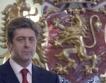 """Президентът против вътрешния дебат за АЕЦ """"Белене"""""""