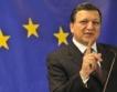 ЕК спря наказателната процедура за свръхдефицит