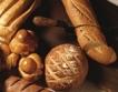 Хлябът в Добрич поскъпна