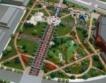 Кърджали строи парк Арпезос-Север