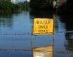Въгледобивната индустрия на Австралия засегната от наводненията