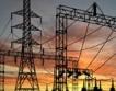 Енергийна компания призовава за пестене на ток