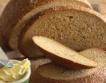 Зърнен  октопод в хлебопроизводството
