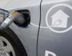 Създава се българска зарядна станция на ел коли