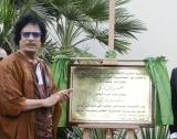 Кадафи имал $32 млрд. в американски банки