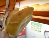 26 акта за хлебопроизводители в Бургаско