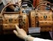 $1 трлн. загуби от пиратство и фалшификати