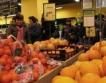 Слаб ръст в търговията на дребно в края на 2010