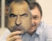 Монд:Алексей Петров с маска на Борисов