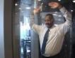 Скенери без излишни изображения на US летища