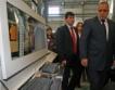 Нов завод  на Шишеджам в Търговище