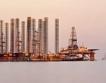 Азербайджанският газ и България