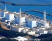 Япония изключва нов Чернобил