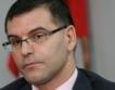 Дянков: Съкращение на още 4 хиляди чиновници