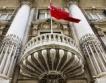 Moody's запази рейтинга на Португалия