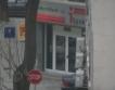 """""""Инвестбанк"""" - най-интересната банка в Сливен"""