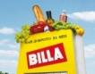 Райфайзенбанк и БИЛЛА с ко-брандирана  кредитна карта
