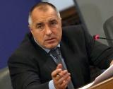 Премиерът за ядрения скандал:Трайков моля те ...