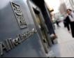 AIB съкращава 2000 работници