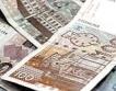 Хърватия опрощава по €700 на човек