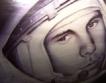 Рязка маневра убила Гагарин