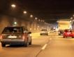 Тунел Мюнхен-Верона