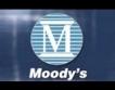 Moody's не променя рейтинга на BG банки