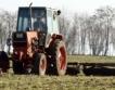 200 договора за млади фермери в Плевен